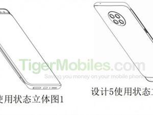 """小米专利曝光两款新机外形:滑盖+后置?#38712;?#38712;""""四摄抢眼"""