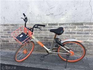 摩拜單車 共享單車 摩拜單車漲價