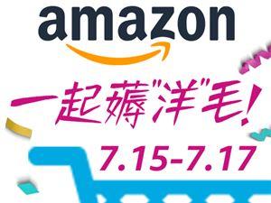 亚马逊商城 亚马逊网上书店 亚马逊中国 亚马逊 贝索斯 亚马逊电商 亚马逊购物 亚马逊财报 亚马逊融资 亚马逊营收 亚马逊估值 亚马逊股价 Alexa AWS 亚马逊Kindle Prime Day Prime会员 Amazon Go 亚马逊无人超市