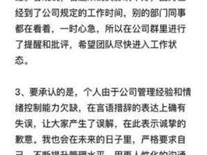新东方 腾讯 中国电信