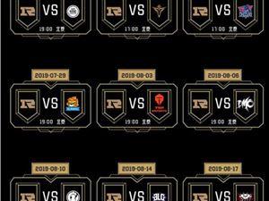 RNG迎來魔鬼賽程,7個對手里居然5個是季后賽隊伍