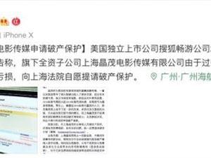 搜狐 搜狐畅游