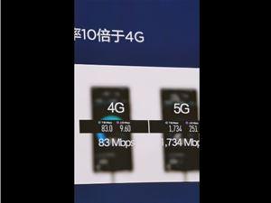 华为 5G