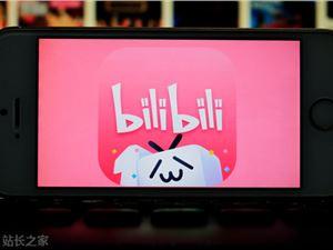 bilibili 哔哩哔哩 上海哔哩哔哩篮球队 B站 哔哩哔哩电竞 B站互动视频 徐逸