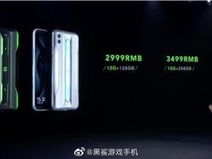 黑鲨游戏手机2Pro 黑鲨2Pro 黑鲨游戏手机2Pro配置 黑鲨游戏手机2Pro价格