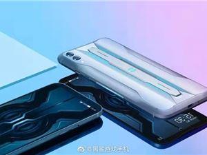 黑鲨游戏手机2 Pro正式发布:全系标配12GB大内存+UFS 3.0闪存