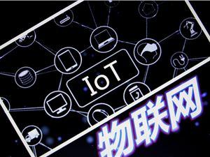 人工智能 AI 物聯網 IoT