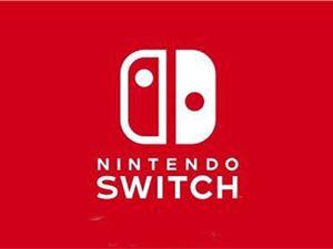 国行switch 国行ns 任天堂 腾讯 chinjoy