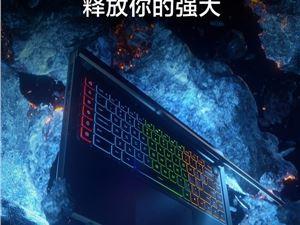 小米游戏本2019款 小米游戏本 小米游戏本2019款配置