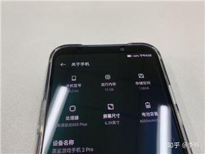 李楠評測黑鯊游戲手機2 Pro:良心