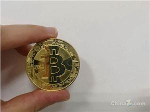 比特币分叉什么意思 比特币 区块链 硬分叉 区块链分叉 软分叉