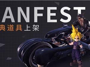 ff14 FANFEST2019