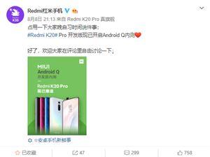 红米K20 Pro现已推送Android Q内测版 增强隐私?;? />   </div>     <div class=