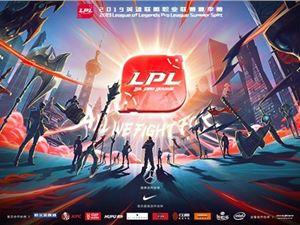 LPL夏季赛 季后赛门票