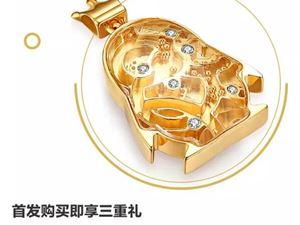 QQ 腾讯 QQ20周年