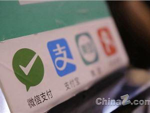 电子发票 支付宝电子发票 发票查询 微信电子发票 区块链电子发票 京东电子发票 电子发票应用