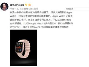 華米科技 AppleWatch 華米智能手表 華米手表