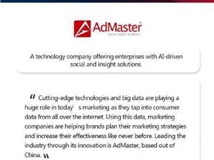 技术公司 AdMaster Infor