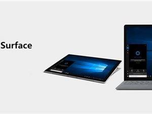 Surface官翻版 微軟返校季大促 SurfacePro 微軟