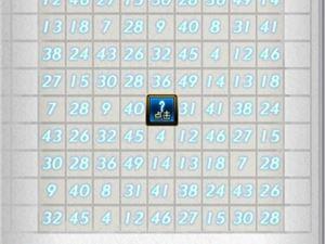 dnf 数字解密答案 8.15数字解密