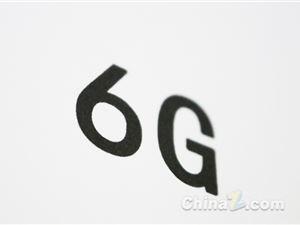 5G 华为6G 6G技术 6G标准 华为5G 中国6g 6g