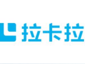 孙陶然 第三方支付 拉卡拉上市 金融科技企业 金融平台 拉卡拉融资 拉卡拉支付