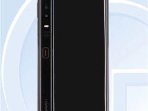 MateX 华为 华为MateX 华为折叠屏手机
