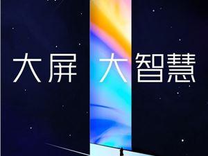 不是红米Note 8 Redmi首款电视官宣:70寸巨屏 8月29日发