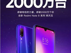 红米Note8 Redmi8 小米 一加 华为 荣耀