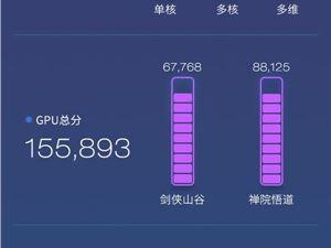 三星GalaxyNote10+5G 三星 Note10