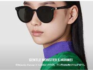 华为首款智能眼镜EyeWear天猫发售 售价1999元起