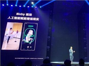 三星Note10 Bixby 三星Note10+5G国行