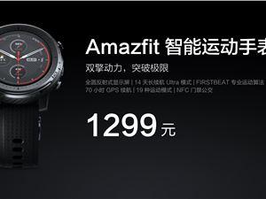 Amazfit3 华米手表 小米 苹果手表
