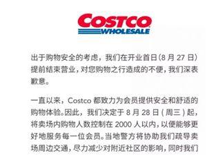 Costco Costco上海店