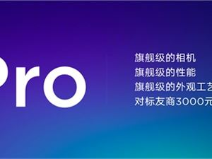 红米Note8Pro 红米Note8Pro发布会 红米Note8Pro配置 红米Note8Pro价格