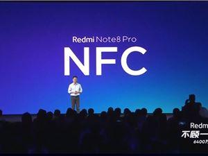 红米Note8Pro 红米Note8Pro配置 红米Note8Pro发布会