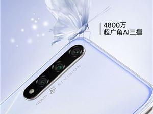 李现代言 荣耀20S新机新特性:4800万超广角三摄
