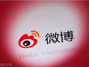 """中国版ins?微博发布全新生活时尚社交产品""""绿洲"""""""