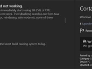 微软推送Win10五月版新更新:导致用户CPU占率奇高