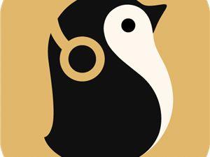 企鹅FM 腾讯 马化腾 电台 企鹅点歌台 有声小说 音频