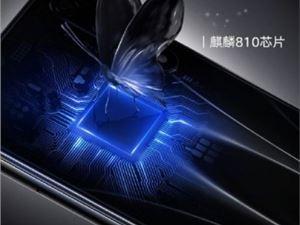 荣耀20S 麒麟810