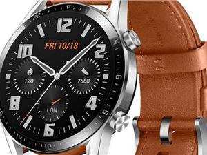 华为新款智能手表 HUAWEI Watch GT 2 或采用鸿蒙操作系统