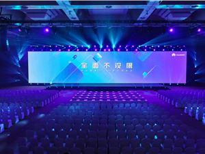 华为畅享 10 Plus 发布会全程直播:6.59 英寸超清全视屏 + 4800 万超广角 AI 三摄