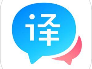 百度翻译 百度 李彦宏 百度翻译开放平台 在线翻译