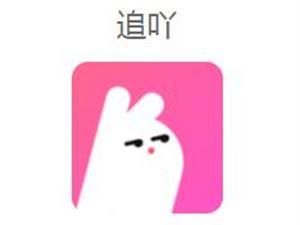 追吖 YY 李学凌 社交产品 追吖官网