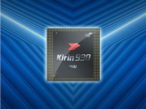 荣耀Vera30系列Q4见:麒麟990系列加持 支持双模5G全网通