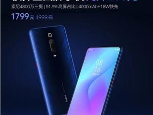 Redmi K20降价:6+128G版到手价1799元