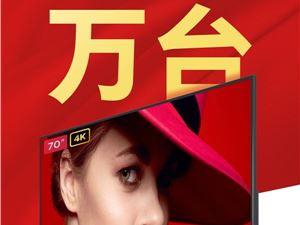红米电视70英寸 红米电视