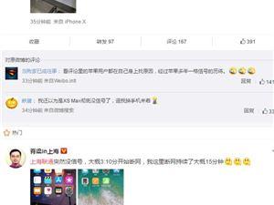 联通 上海联通网络崩溃 互联网