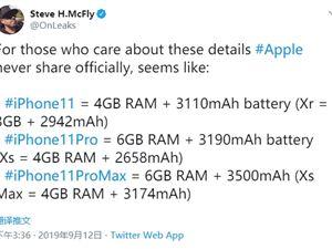 国外爆料大神曝光iPhone 11/11 Pro/Pro Max内存电池信息:惊喜
